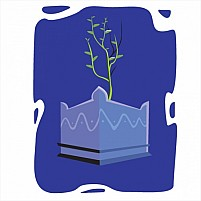 Free Tulsi Plant In Decorated Base Illustration